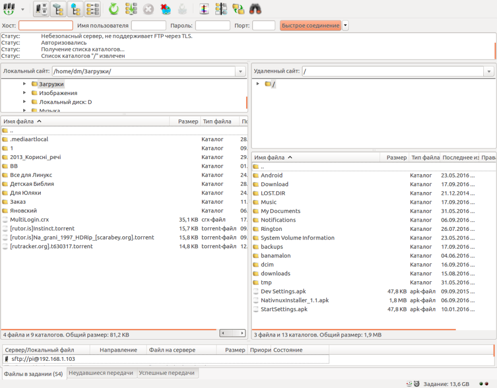 htc-ftp-francis192-168-1-1052221-filezilla_506