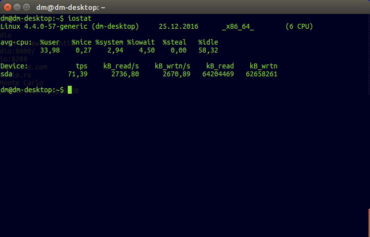 dmdm-desktop-_507