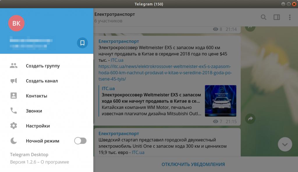 Telegram (150)_020