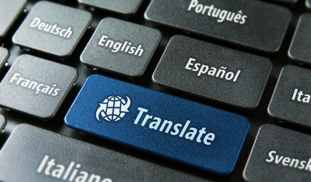 Онлайн переводчики-min