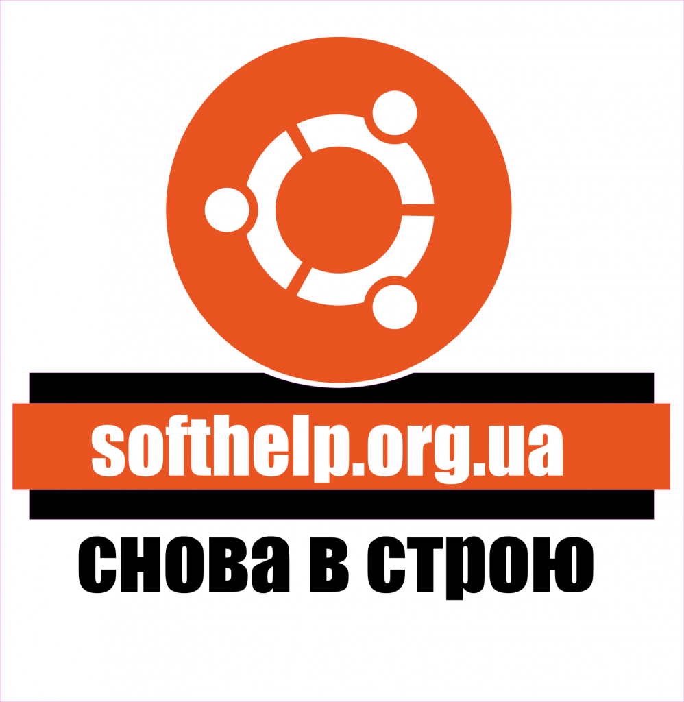 softhelp.prg.ua