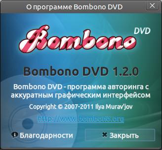 BombonoDVD