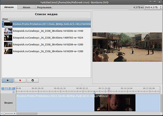 Создание меню и запись видеодиска