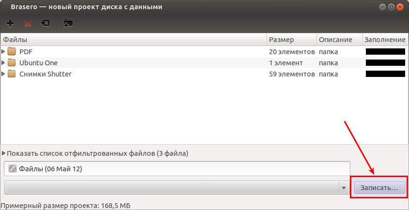 Ubuntu как сделать образ фото 724