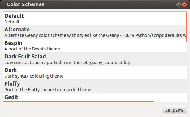 цветовые схемы Geany