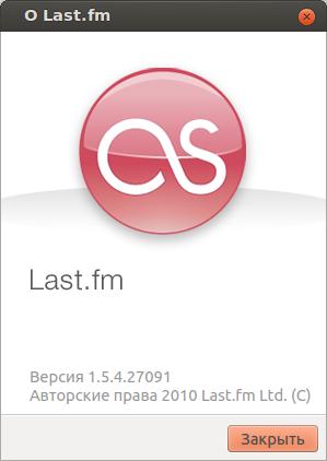 last.fm ubuntu