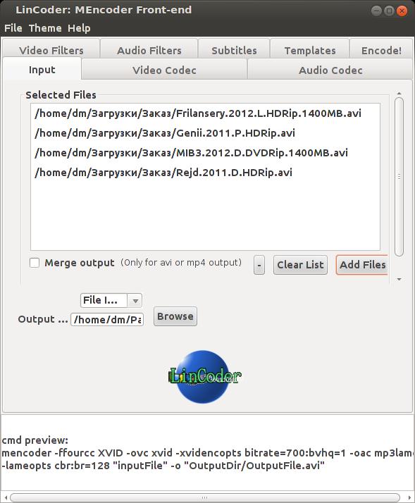 Скачать программа которая переделывает формат в mp3