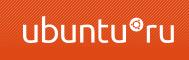ubuntu.ru