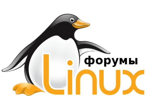 forum linux