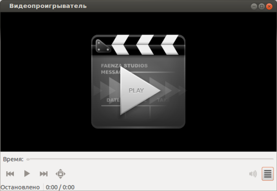 totem dvd player ubuntu